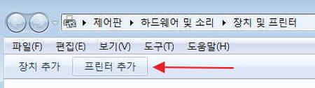 PDF파일로 인쇄하기/ doPDF 9.6, ezPDF Editor 3.0