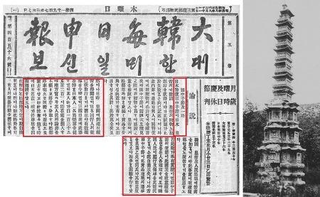 일본 장관의 경천사 탑 강탈사건을 폭로한 두 외국인은 누구?