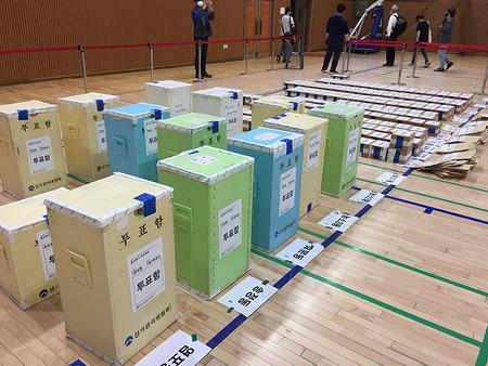 울산 북구 주민투표 5만여 명 참여에 94.8%가 맥스터 반대