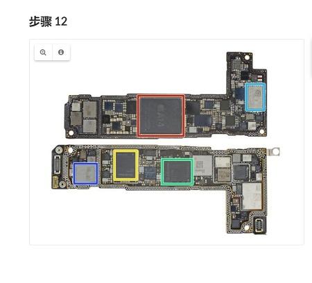 애플 - 아이폰12 및 아이폰12 프로 시리즈 모두 LPDDR4X 램을 탑재