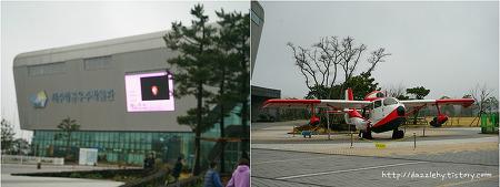 제주 항공우주 박물관 요금과 운영시간