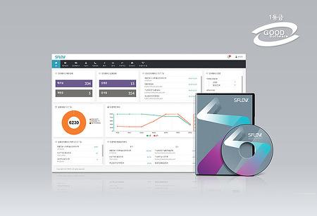 [B2EN News] 비투엔, 데이터 수집·통합 솔루션 'SFLOW' GS 인증 1등급 획득