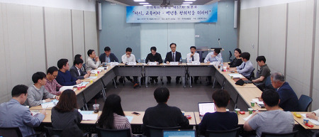 김지만 원장 : 제 57차 한의학미래포럼 토론회 참여