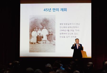 [주간 동아 19-03-04] 치하포 의거로 발현된 청년 김구의 피 끓는 애국심