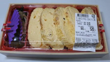 도시락에 달걀만...?일본 도시락