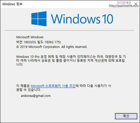 윈도10 전원 옵션 중 '최고의 성능' 옵션을 켜서 적용 시키는 방법.