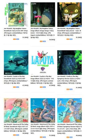 [긴급] 스튜디오 지브리 애니메이션 LP 프리오더 정보