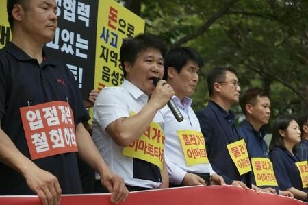 11월 5일 '소상공인의 날'을 맞아 추천하는 『골목상인 분투기』