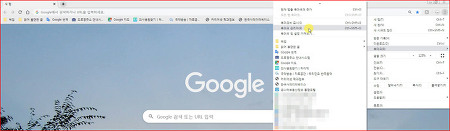 구글 크롬 브라우저에서 북마크 삭제, 이동 등 북마크 정리하는 방법