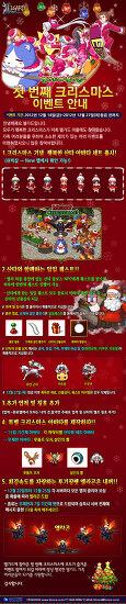 [엘가드] 풀온라인 MORPG 엘가드 투기장 시즌3 종합안내!!