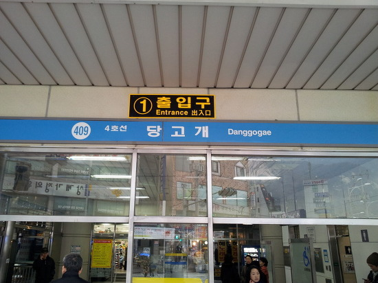 불암산 등산코스: 미스터산의 불암산탐험 제8탄-덕릉고개