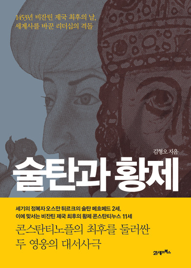 """[연합뉴스] 김형오 """"정치인 아닌 역사책 작가로 평가해주세요"""""""