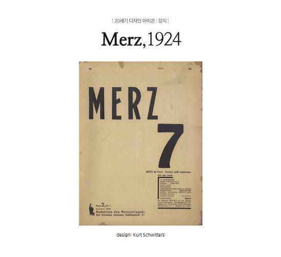 1924 Merz