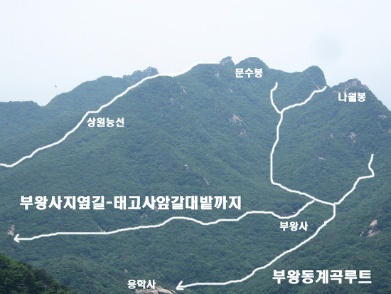 북한산등산코스 : 삼각산의 오지탐험 제22탄-천해대