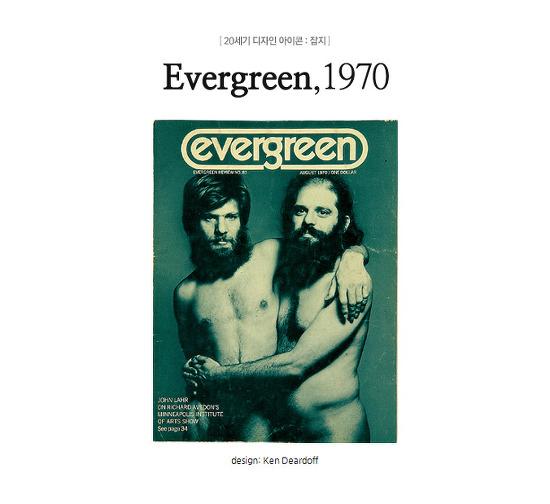 1970 Evergreen