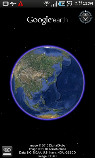 Google Earth for Android..
