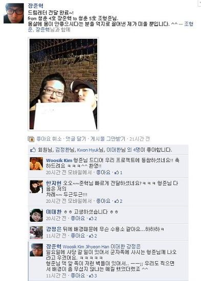 (21) -소셜청년 이대환-  청춘 인맥 100명만들기 프로젝트 <드림레터 전달 4호 -> 5호>