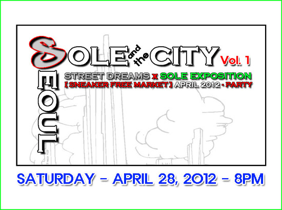 """SOLE and the CITY """"SNEAKER FREE MARKET"""" Party   """"스니커 프리 마켓"""" 기념 파티"""