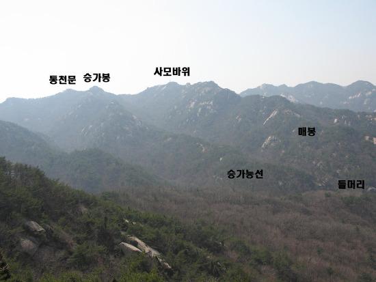 북한산등산코스 : 삼각산의 오지탐험 제20탄-승가능선