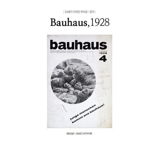 1928 Bauhaus