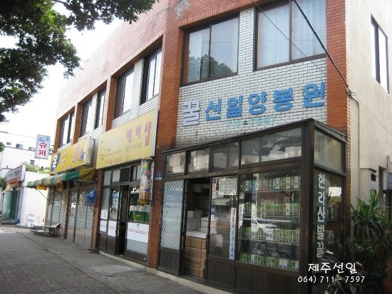 제주선일 (064) 711 - 7597