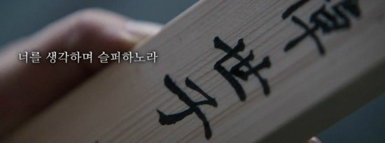 [영화] 사도 후기 (The Throne, 2014) 소통의 부재로 일어난 비극적 결말 (스포 有)