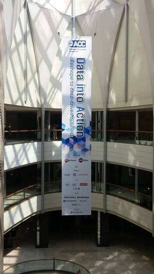 The 12th Advanced Computing Conference 2015 참가후기