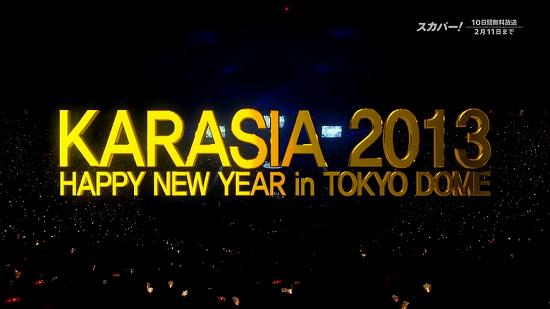 130203 BS-SPTV 130106 KARASIA 2013 HAPPY NEW YEAR in TOKYO DOME