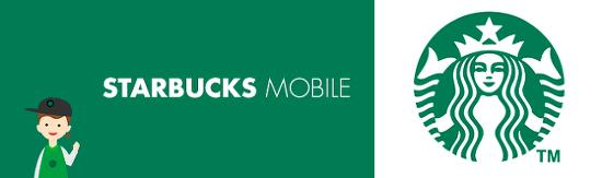 [Mobile App] 스타벅스의 매장 자동 검색 기능