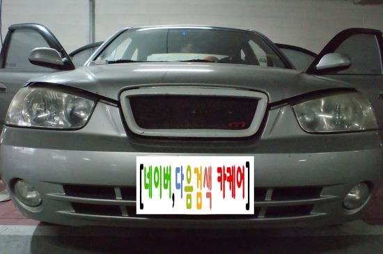 ( 서울시 성북구 길음1동 길음뉴타운 e편한세상아파트출장 ) 아반떼XD ( Avante XD ) 아반테XD 헤드라이트 최신 복원 A/S 2년 최상급UV하드코팅 (오염,기스) (전조등 복원) - Carcare [카케어] -