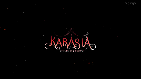 120715 WOWOW KARA 1st JAPAN TOUR 2012 KARASIA (120414~120527) / 120527 Saitama Super Arena