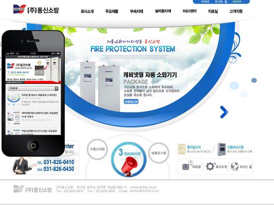 모바일 웹 접속시 제품정보(스마트폰)