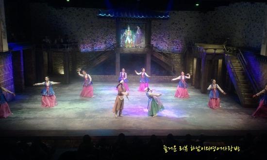 [좋은뮤지컬 추천] 정동극장 미소공연 춘향연가 = 최고의 효도선물