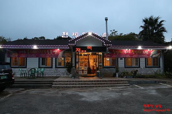제주도 서귀포 중문 근처 맛집 - 갈치조림이 맛있는 천제연토속 음식점