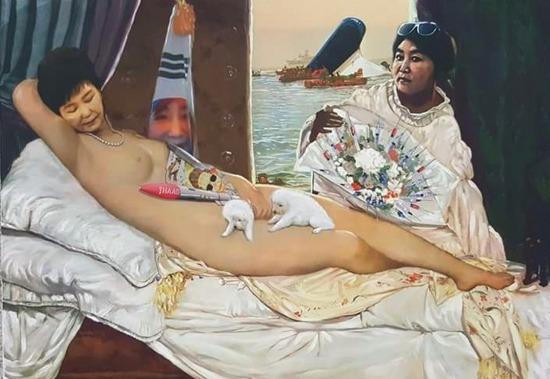 """이구영 화가의 """"더러운 잠""""을 응원한다."""