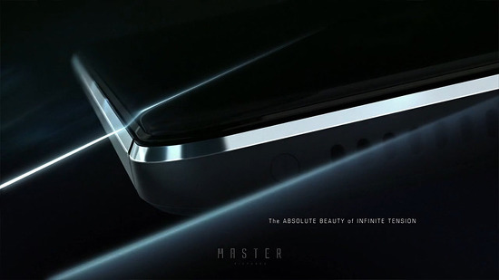 Huawei Mate S Design Story : Curvature