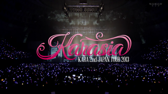 140112 WOWOW KARA 2nd JAPAN TOUR 2013 KARASIA (131008~131123) / 131124 Kobe World Hall