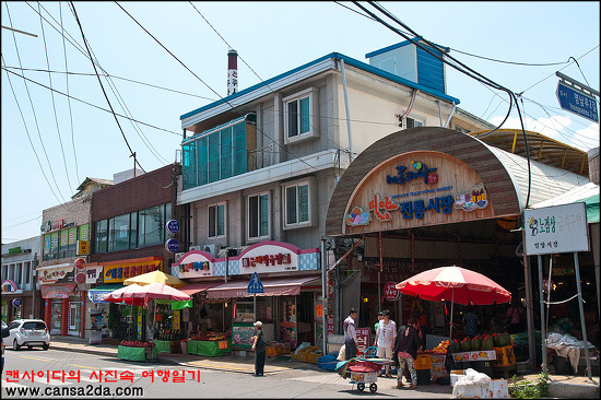 밀양전통시장에서 먹는 보리밥[경남밀양여행]