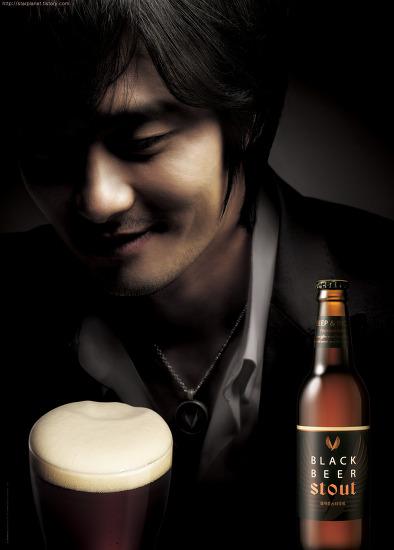 스타우트 흑맥주 광고모델 '강석정'의 Stout Beer CF