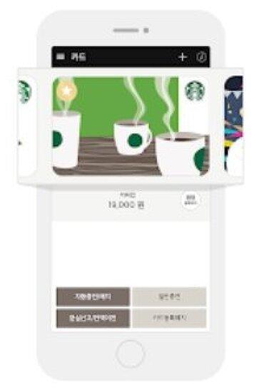 SK(주)C&C, 클라우드로 스타벅스 모바일 앱 관리