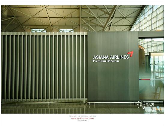 대만여행 - 인천(ICN) - 타이베이 타오위안(TPE) 아시아나 항공 OZ713 비즈니스B767-300 탑승후기