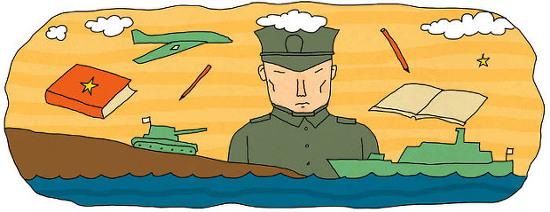 육해공군 사관학교를 통합한 '국군사관학교'
