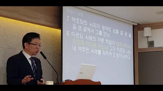 20200719 주일예배설교(13강 창세기16장)