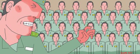 국민청원 게시판 글로 시달리는 군대