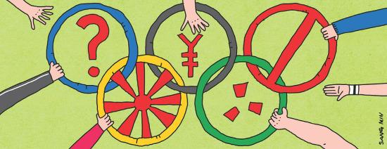 [정윤수의 오프사이드]올림픽, 보이콧보다 참여와 개입이 바람직