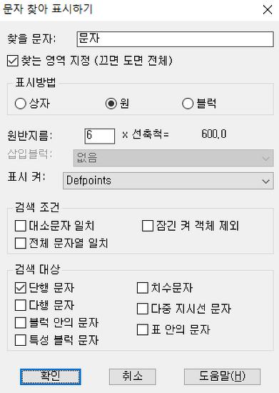 XiCAD 4.53 업그레이드