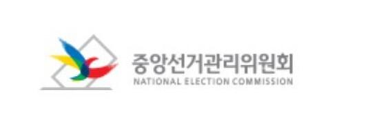 2020년 제21대 국회의원 선거, 해외에서 투표가능합니다. 미리 신청하세요.