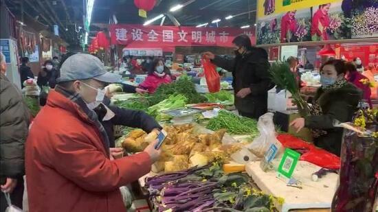 """우한(무한)의 """"최고가 채소""""에 대한 마트의 대답 """"가격상승 없으며, 문제없이 제공하고 있다"""""""