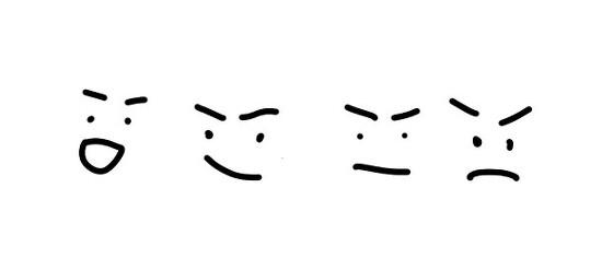 유시아의 얼굴 표정은 몇 번?_<지옥 만세> 편집후기
