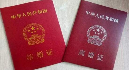 2019년도 중국 결혼등기 947만 1천쌍, 이혼 415만 4천쌍